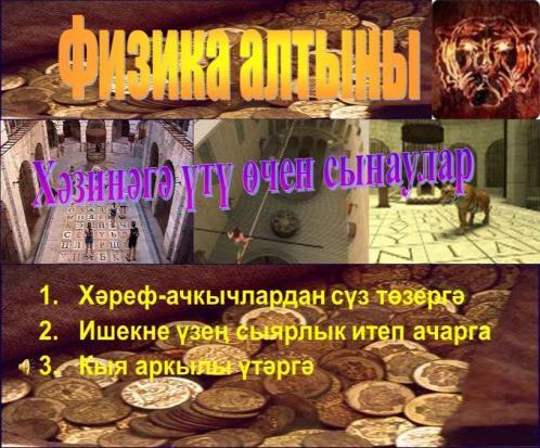 hello_html_m17364064.jpg