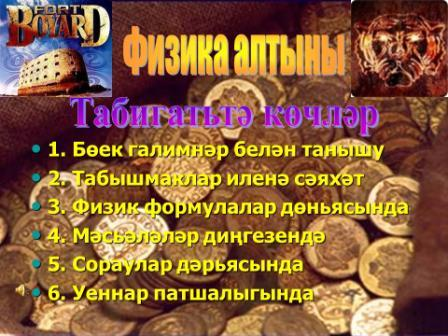 hello_html_m649c3103.jpg
