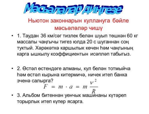 hello_html_m669682b2.jpg