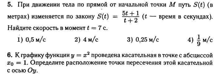 hello_html_2e7bd53.jpg