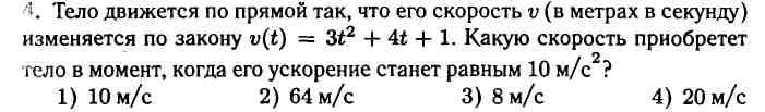 hello_html_7b2c4b9d.jpg