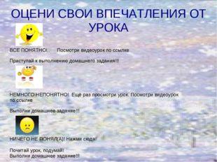 ВСЕ ПОНЯТНО! Посмотри видеоурок по ссылке http://interneturok.ru/ru/school/r