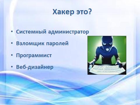 hello_html_2a5aa3e2.png