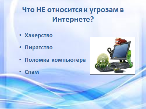 hello_html_7918798d.png