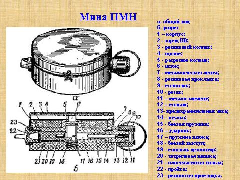 hello_html_m19e1ed10.png