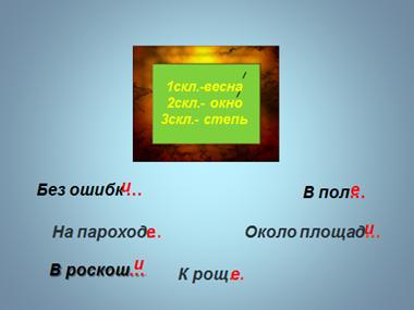 hello_html_m1b25d0d.png