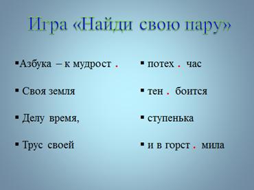 hello_html_m4bf2140b.png
