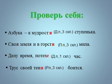 hello_html_m6fc3b0d7.png