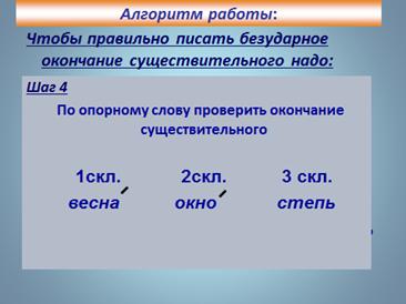 hello_html_m7db160fc.png
