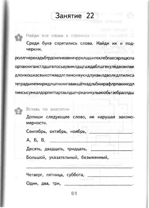 hello_html_mf021caf.jpg