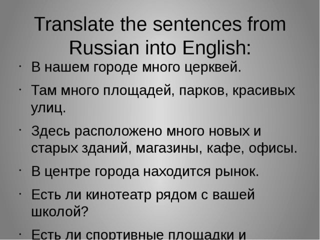 Translate the sentences from Russian into English: В нашем городе много церкв...