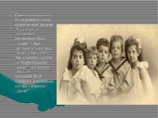 Семья происходила из старинного рода перигорских дворян. Антуан (его домашним