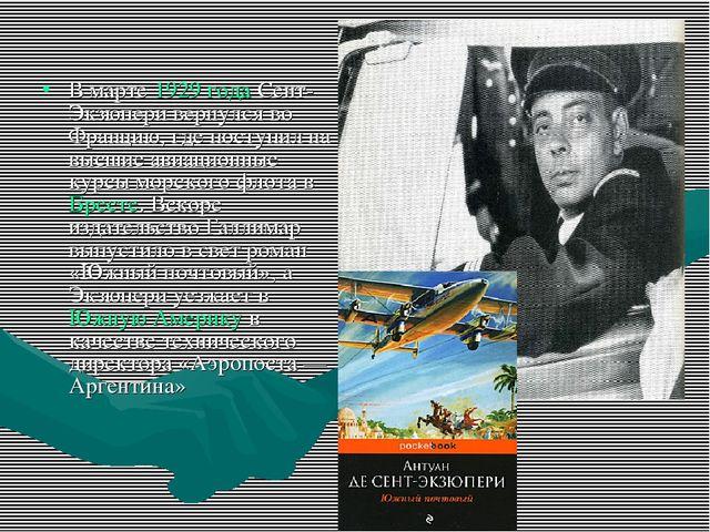 В марте1929 годаСент-Экзюпери вернулся во Францию, где поступил на высшие а...