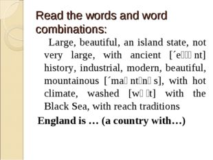 Read the words and word combinations: Large, beautiful, an island state, not