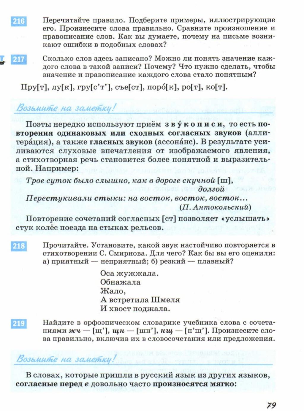 hello_html_2c5360f7.jpg