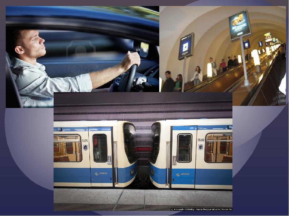 Можно ли принять за материальную точку поезд идущий из Москвы во Владивосток?