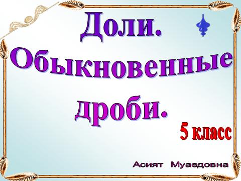 hello_html_38e01c41.png