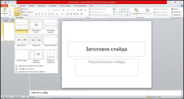 hello_html_m2bbf9ab9.jpg