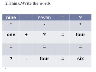 2.Think.Write the words nine - seven = ? + - + one + ? = four = = = ? - four