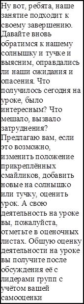 hello_html_24b0a43b.png