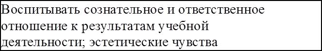 hello_html_m6ba7ae60.png