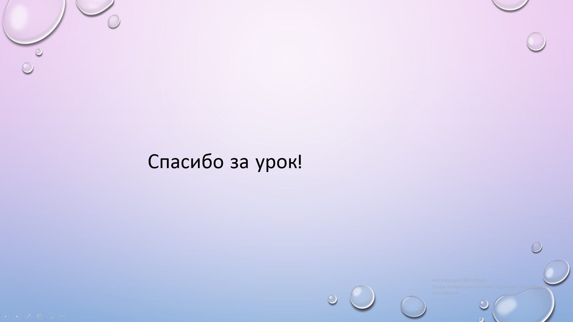 hello_html_32b123ef.png