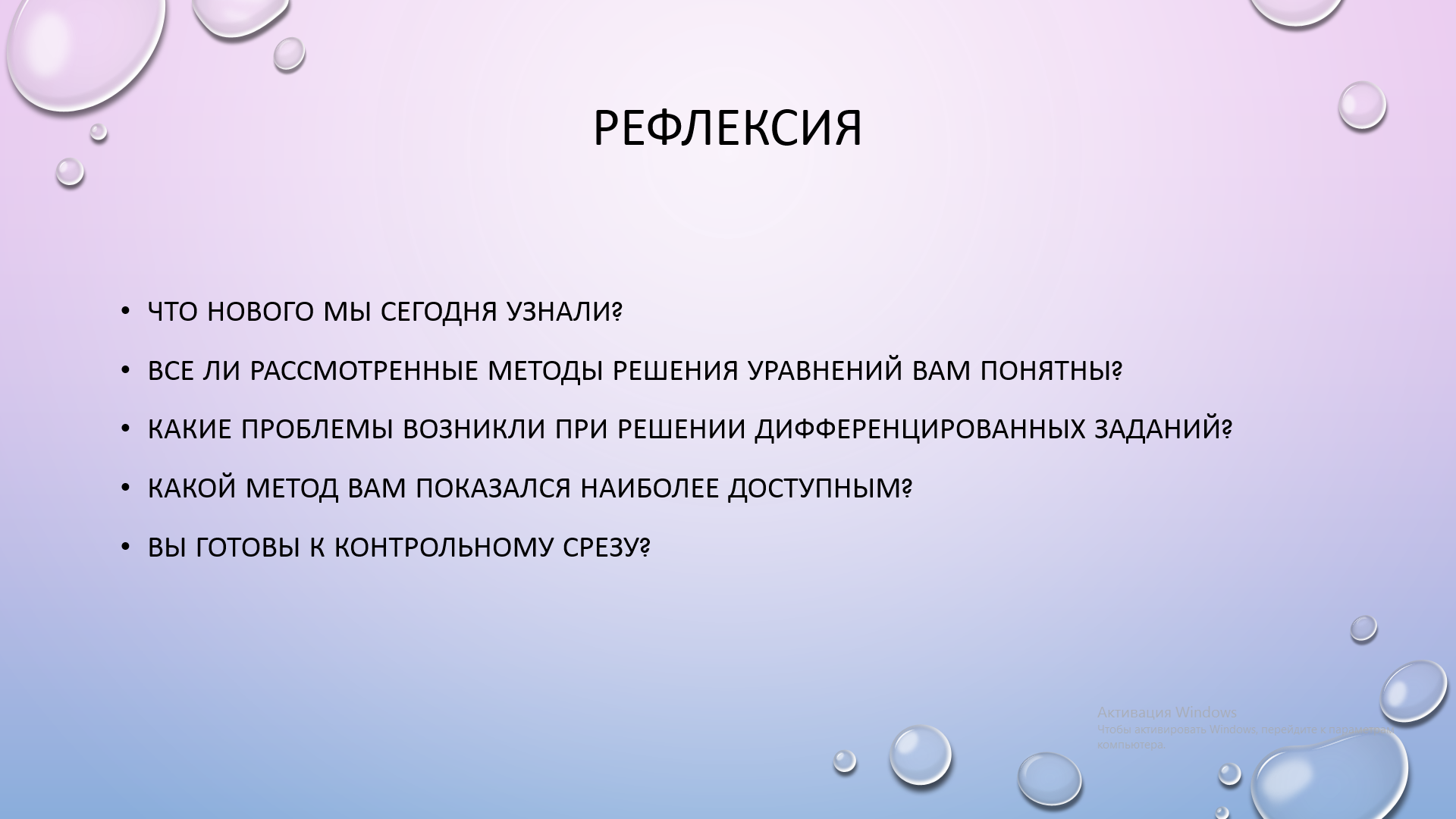 hello_html_4f33e0cf.png