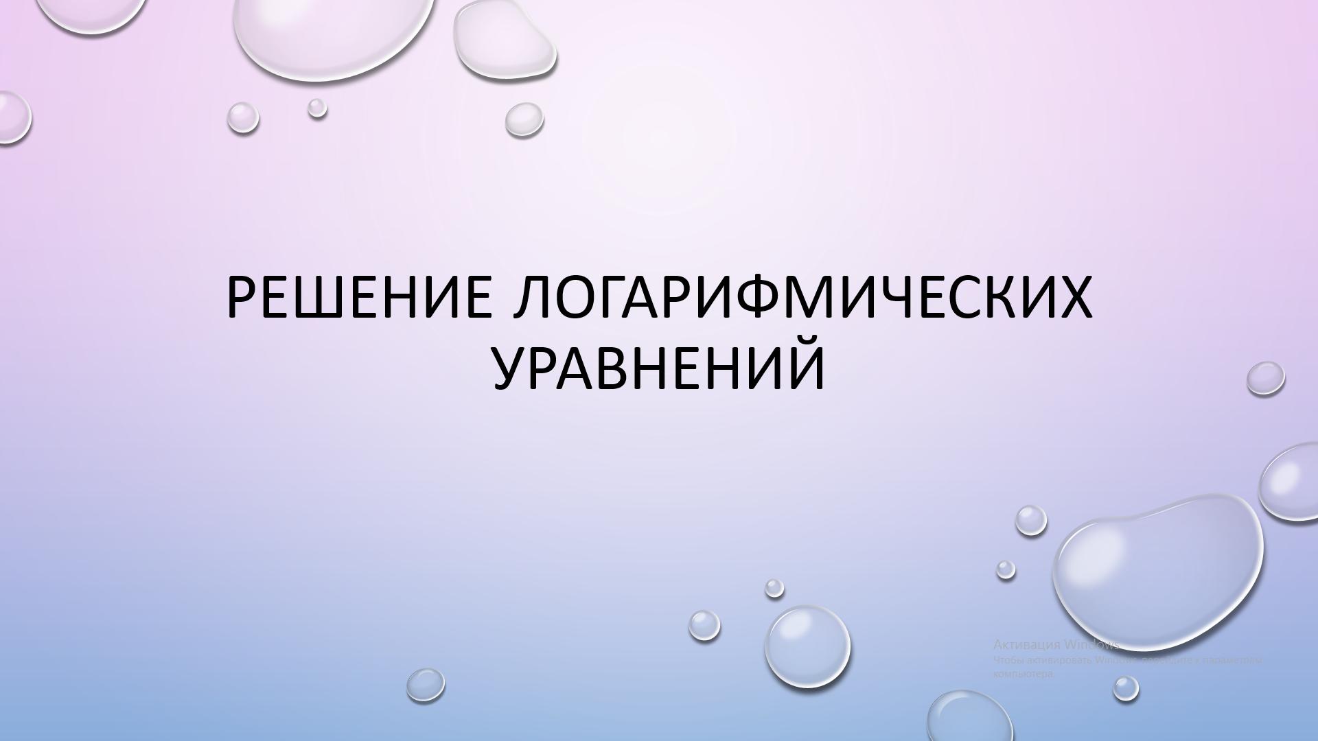 hello_html_m5150e060.png