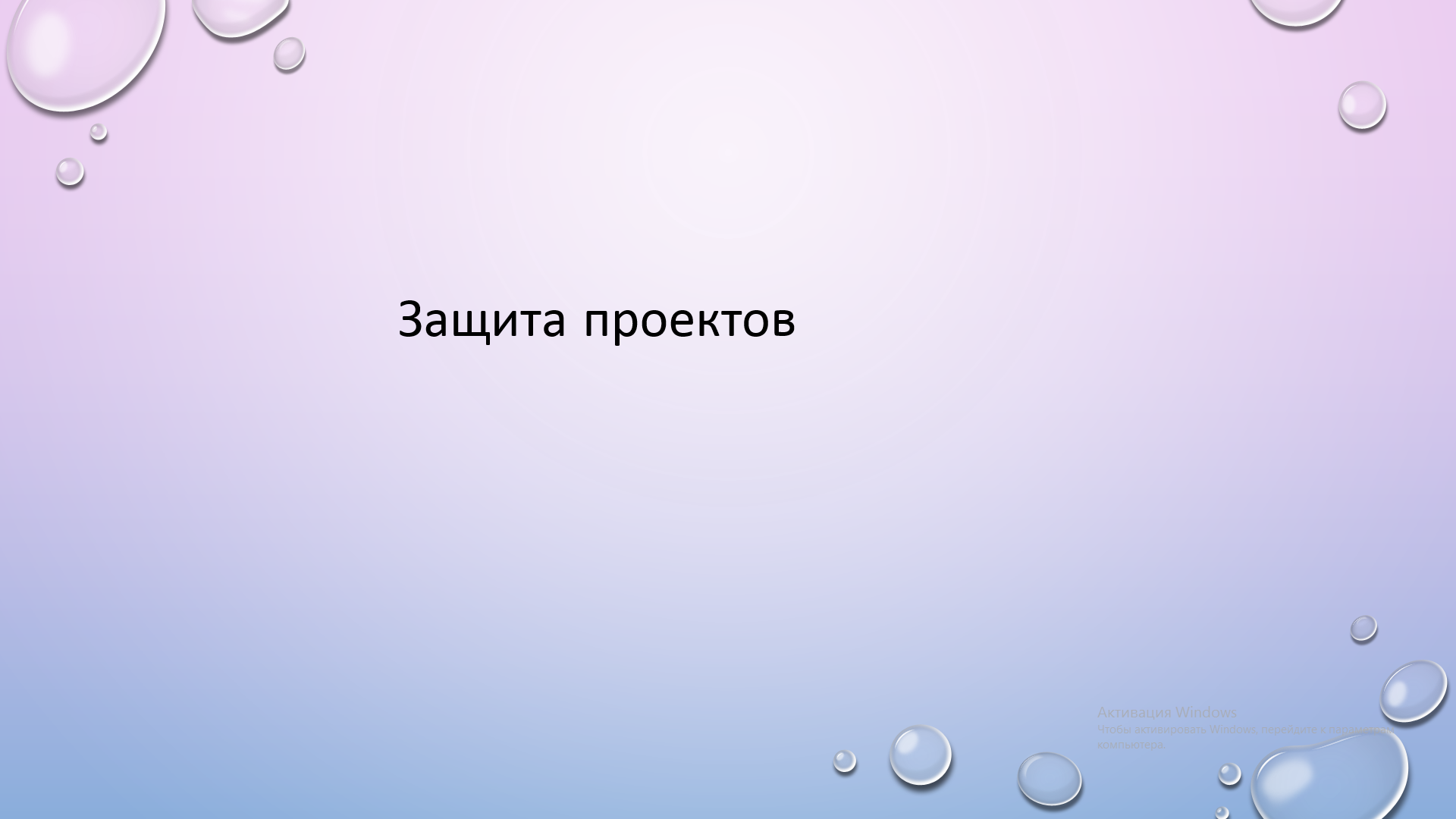 hello_html_m62d46599.png