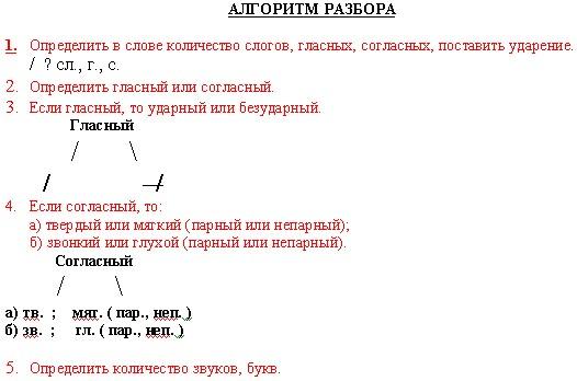 hello_html_m3835dfa9.jpg