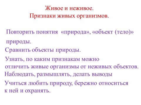 hello_html_28e3248a.png