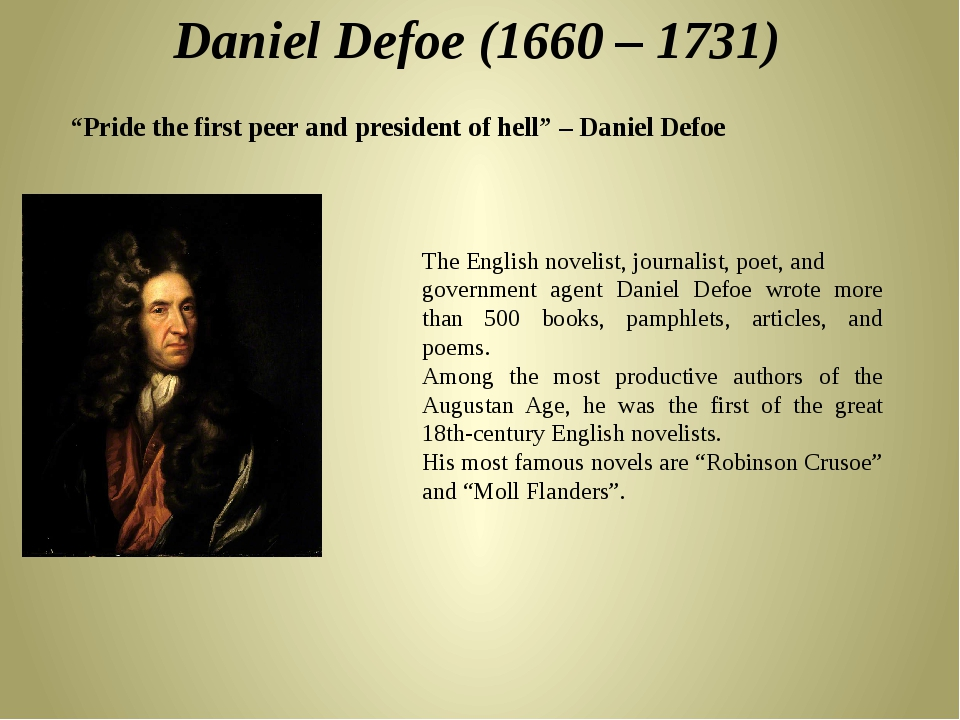 a literary analysis of the eighteenth century novel by daniel defoe