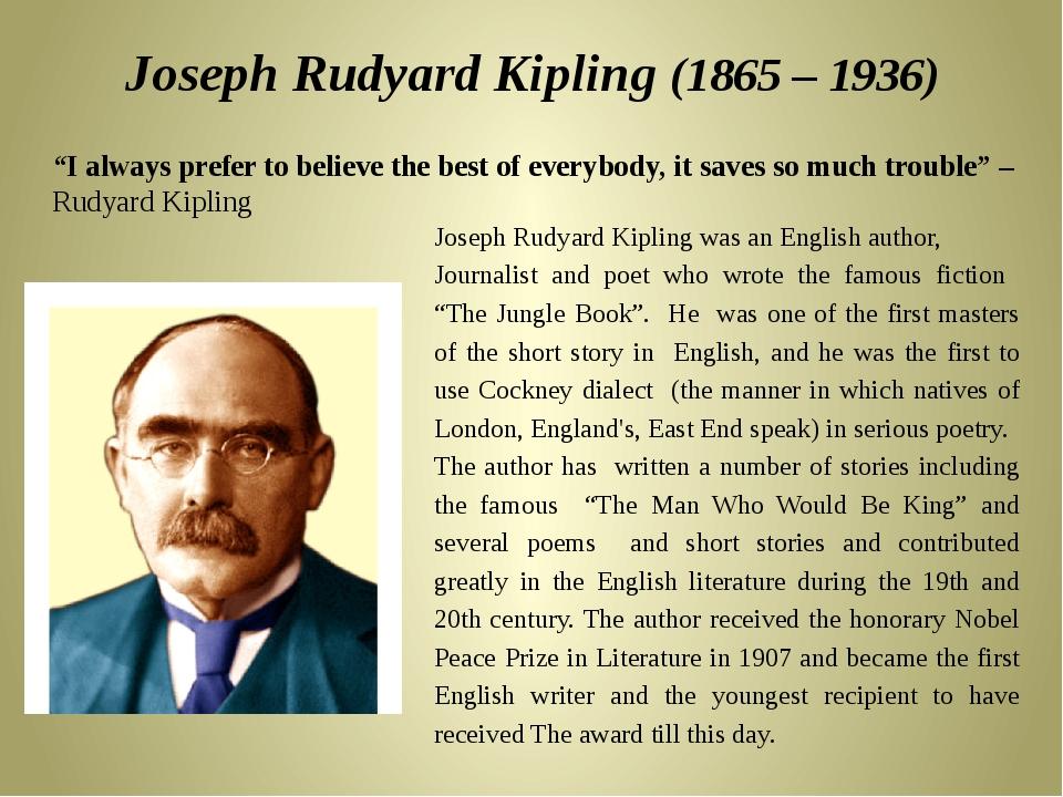 honor and duty rudyard kipling essay