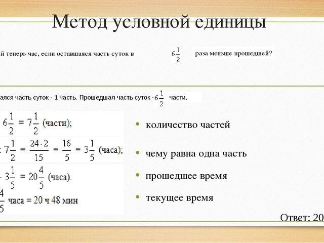 Арифметические задачи примеры решения егэ 3300 задач с решениями