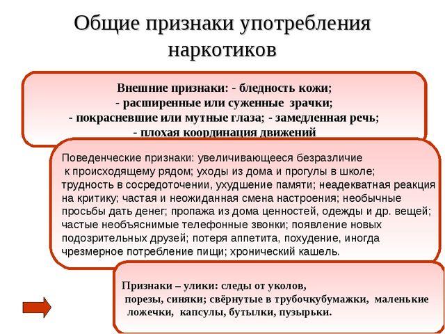 """Городской конкурс мультимедийной презентации """"Здоровье- главная ценность"""" Общ..."""