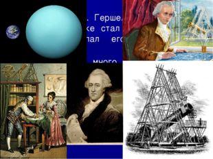 Леметр предложил эволюционную гипотезу, в которой рождение Вселенной уподобл