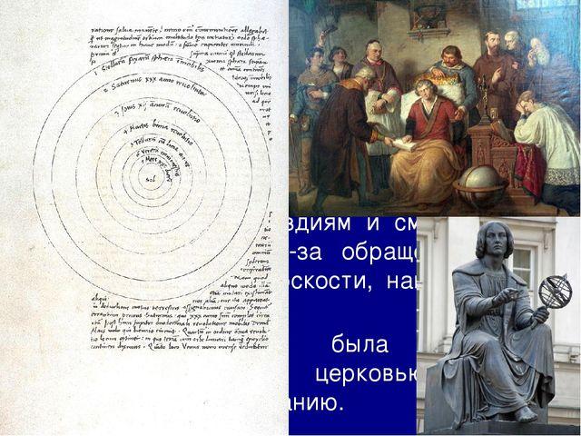 3. Шарль Мессье Шарль Мессье (1730-1817 гг.) – французский астроном. Получил...