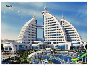 Транспорт и внешнеэкономические связи Железнодорожный транспорт: Туркменбаши-