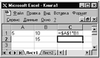 hello_html_m7e92d734.png