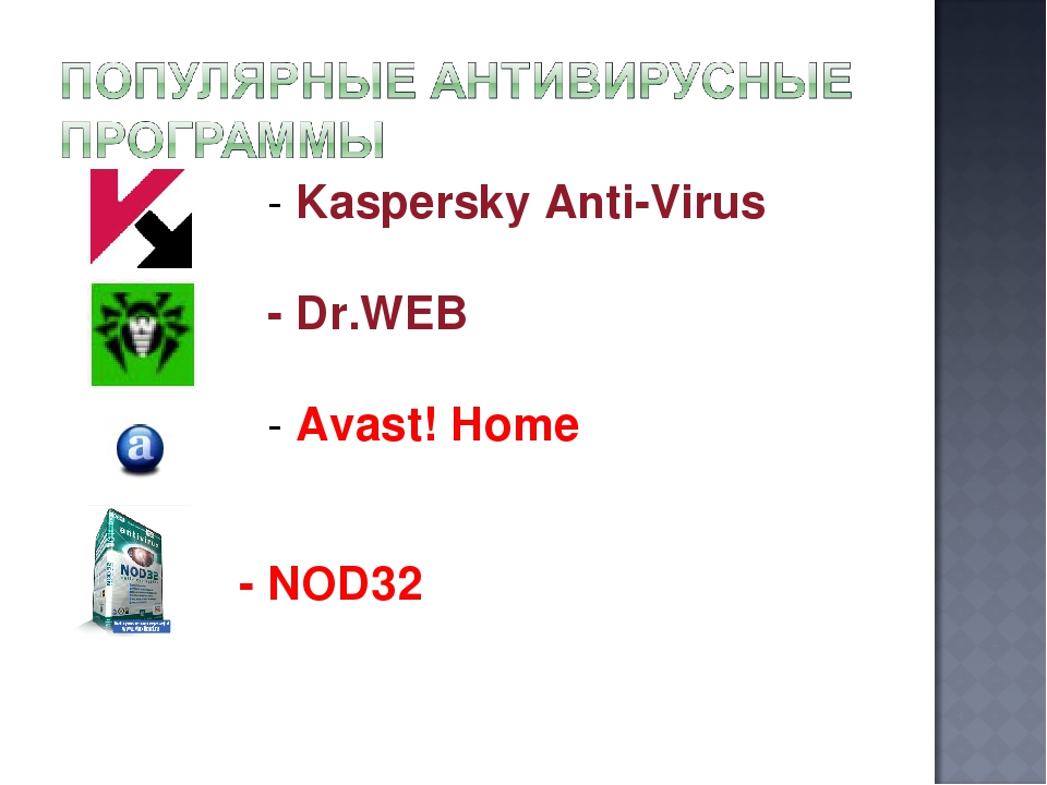 - Kaspersky Anti-Virus - Dr.WEB - Avast! Home - NOD32