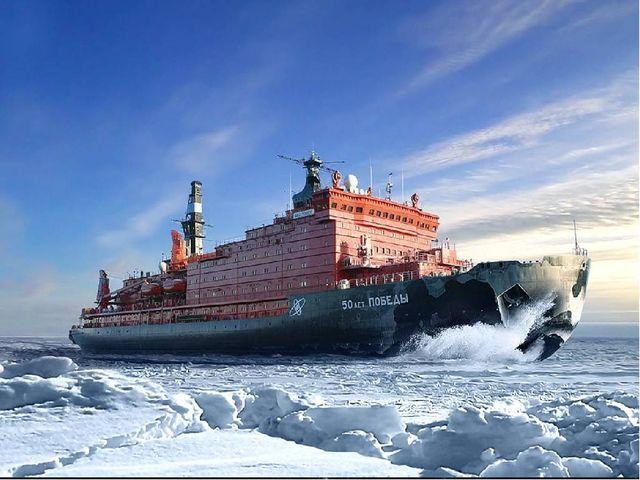 Морские гидрологические опасные явления Тайфун