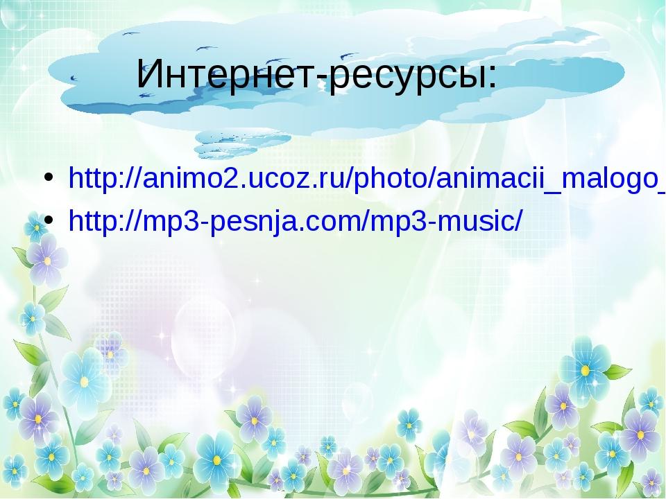 http://animo2.ucoz.ru/photo/animacii_malogo_razmera/animacii_babochki/85 http...