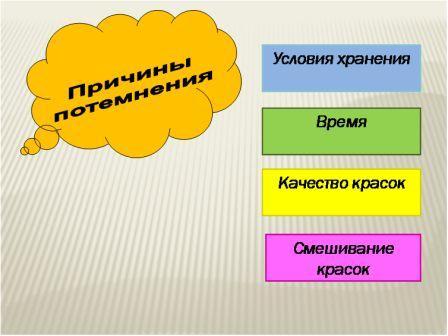 hello_html_m1804be16.jpg