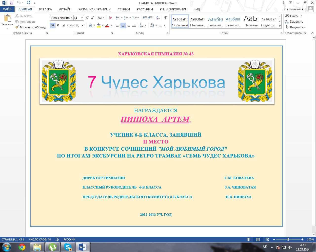 hello_html_45dd3c48.png
