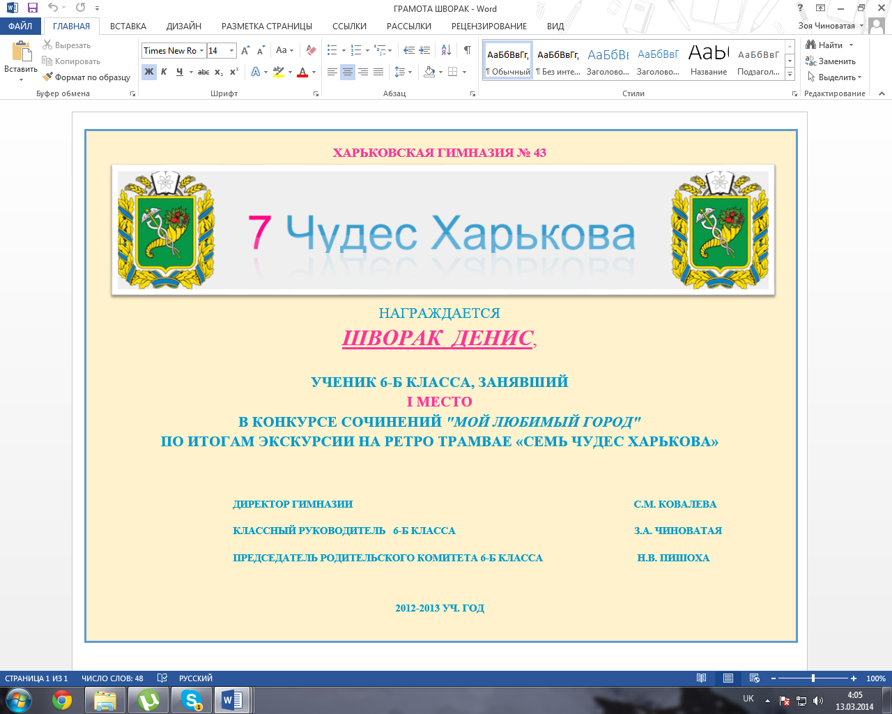 hello_html_bcf8b9f.png