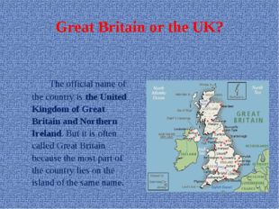 Great Britain or the UK? The official name of the country is the United Kin