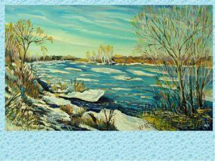 Ледоход на реке Медведице Сергей...