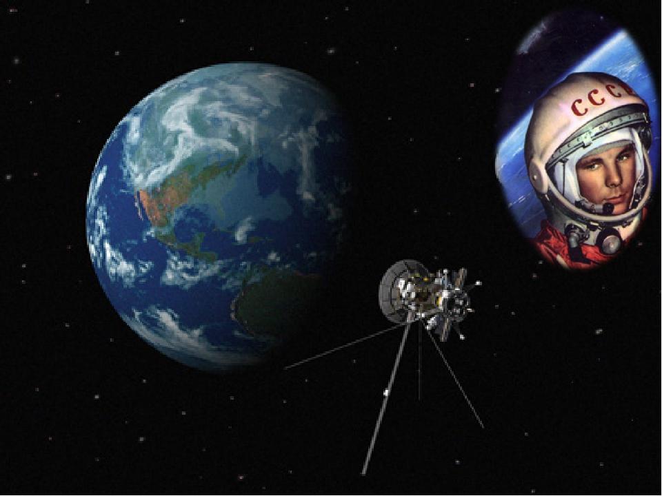 Первый спутник был запущен 4 октября 1957, через месяц - второй, с собакой Ла...
