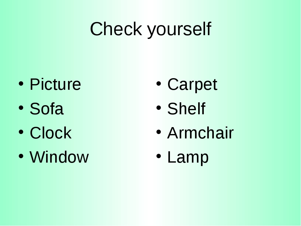 Check yourself Picture Sofa Clock Window Carpet Shelf Armchair Lamp