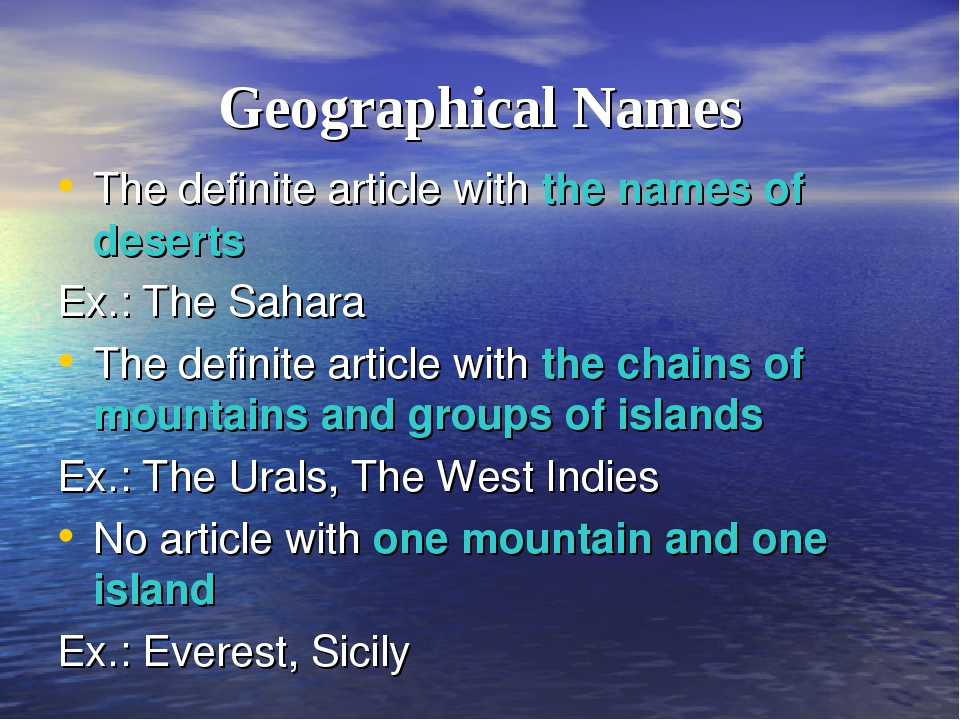 Geographical Names The definite article with the names of deserts Ex.: The Sa...